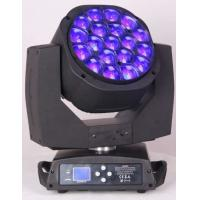 Buy cheap 50Hz 240V 19 x 15w LED Moving Head Light k10 Kaleidoscopic Effect Light from wholesalers