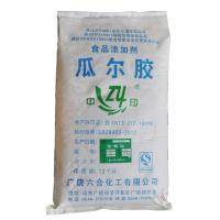Wholesale ice cream / sauces / fruit juice Food grade guar gum powder excellent thickening from china suppliers