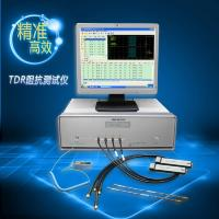 Wholesale Circuit Impedance Analyser PCB Testing Machine 20 ω - 150 ω Measurement Range from china suppliers