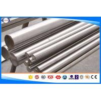 Wholesale 321 / UNS S32100 Grade Stainless Steel Rod, Dia 6-550 Mm Stainless Round Bar from china suppliers