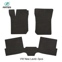 Wholesale Non Slip Waterproof Custom Made Floor Mats For Cars Durable And Long Lasting from china suppliers