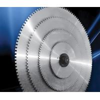 Buy cheap Super saw blades from wholesalers