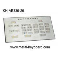 Wholesale Customized Rugged Industrial Metal Keyboard for Charging Kiosk with 29 Keys from china suppliers