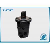 Wholesale Disc Distribution Orbital Hydraulic Motor High Torque BMSY Series 80CC - 475CC from china suppliers