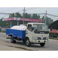 Wholesale Dongfeng 4.8CBM high pressure cleaning truck CLW5090GQX3 from china suppliers