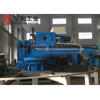 Wholesale Hydraulic Motor Induction Pipe Bending Machine With Middle Frequency Power Supply from china suppliers