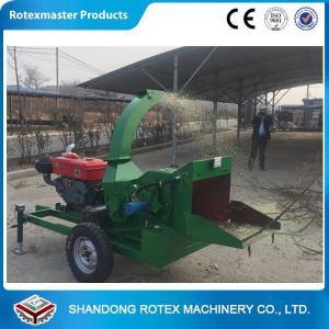 Wholesale Wood Shredder Machine Wood Pellet Machine 22-40hp Diesel Engine from china suppliers