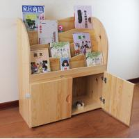 Wholesale Tiger Furniture - book storage from china suppliers