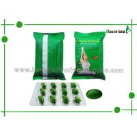 Wholesale OEM Meizitang Botanical Weight Loss Softgel with natural herbs for Restrain Appetite from china suppliers