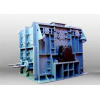 Wholesale 110 Kw Hammer Mill Crusher 65 Tons Per Hour Capacity For Coal Gangue Industry from china suppliers
