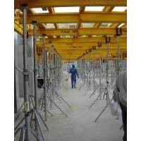 Wholesale table formwork ( free to any building) from china suppliers