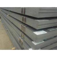 Wholesale Q235 Hot Rolled Steel Plate from china suppliers