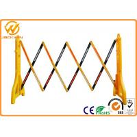 Wholesale 2.5 Meter Outdoor Road Traffic Safety Equipment Expandable Plastic Barrier from china suppliers