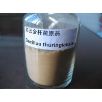 Wholesale CAS 68038-71-1 BT Bacillus Thuringiensis Insecticide Pest Control High Content from china suppliers