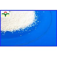 Buy cheap Raw Materials Mineral Flotation Grade CMC Powder Low and High Viscosity from wholesalers