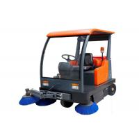Wholesale Commercial Ride On Floor Carpet Vacuum Sweeper Equipment Electric Cordless from china suppliers