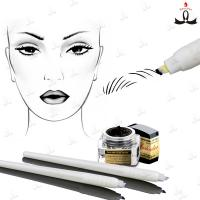Beige Disposable Manual Tattoo Pen With 9, 12, 14, 17 and 18U Microblading Blade OEM