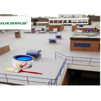 Wholesale Wate Based Liquid Roof Membrane Lacquer Spray Paint 50μm / coat from china suppliers