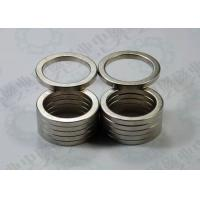 Wholesale Powerful N50 N52 Ring NdFeb Permanent Magnets with Copper / Epoxy Coating from china suppliers