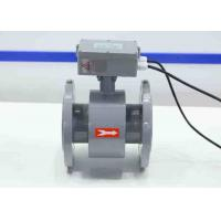 Buy cheap Electromagnetic flowmeter for slurry flow meter in sewage treatment plant DN100 Rubber liner from wholesalers