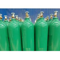 Buy cheap Cylinder Packed Electronic Gases , 99.999% SF6 Sulfur Hexafluoride Gas from wholesalers