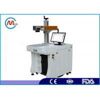 Wholesale High precision !10w 20w 30w 50w fiber laser marking machine for metal , Engineering plastic from china suppliers