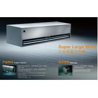 Wholesale Super Large Wind Commercial Air Curtain , Industrial Air Curtain Doors from china suppliers