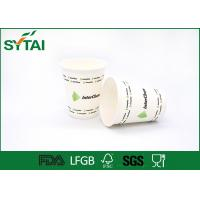 Wholesale Logo custom disposable coffee cups Certificates FSC / SGS / FDA / LFGB from china suppliers