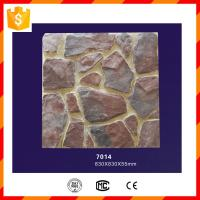 Wholesale PU polyurethane light weight faux stone panel for home decorations from china suppliers