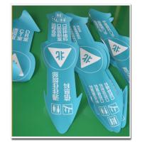 Quality Customized promotional pvc floor sticker for sale