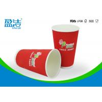 Wholesale 500ml Large Volume Insulated Disposable Cups Odourless For Picnic / Barbeque from china suppliers