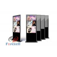Wholesale Lcd Flat Screen Indoor Digital Signage Interactive Kiosk With Cash Dispenser Optional from china suppliers