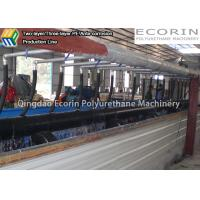 Wholesale Corrosion Resistant Epoxy Powder Coating Machine For PE Pipelines Fast Speed from china suppliers