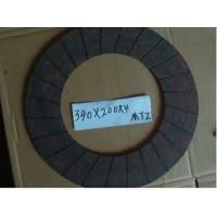 Wholesale Forklift clutch friction disc for different transmission from china suppliers