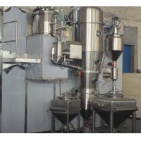 Wholesale High Shear Dry Granulation Machine Pharmaceutical Auto Discharging Damp Proof αβ valve from china suppliers
