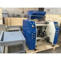 Wholesale Customized Plastic Film Slitting Machine High Precision DY - 500 from china suppliers