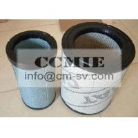 Wholesale High Efficiency Radial Seal Air Filter with Steel and Curing Paper Material from china suppliers