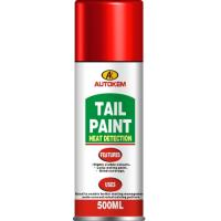 Buy cheap Tail Paint Animal Marker from wholesalers