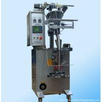 Wholesale Automatic Instant Coffee Sticks Packing Machine from china suppliers