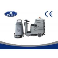 Wholesale Nimble Intelligent Floor Scrubber Dryer Machine , Waterproof Floor Washing Machine from china suppliers