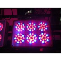 Wholesale Apollo-6 Greenhouse LED Grow Light (CDL-Apollo-6) from china suppliers