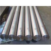 Wholesale Nimonic 80A Bar from china suppliers
