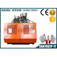 Wholesale PP Plastic 5 Liter Jerry Can Extrusion Blow Moulding Machine SRB70D2P-1T from china suppliers