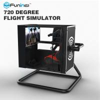 Wholesale Black / Yellow One Player Flight Simulator Virtual Reality With 50 Inch Screen from china suppliers