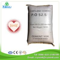 Quality hot sale opc cement 52.5 prices for sale