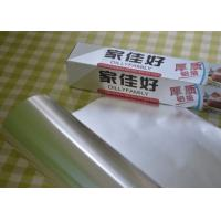 Wholesale 300 M Length Catering Aluminium Foil , Hotel Taking Away Aluminum Foil Roll from china suppliers
