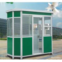 Wholesale Waterproof Alumnum Security Guard Booths , Security Guard House from china suppliers