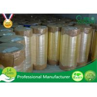 Wholesale White / Yellow Adhesive Bopp Tape Jumbo Roll For Industrial Carton Bundling from china suppliers