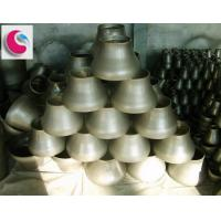 Wholesale butt welded concentric reducer ANSI B16.9 from china suppliers