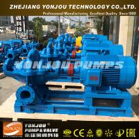Wholesale S Split Case Double Suction centrifugal electric water pumps for water from china suppliers